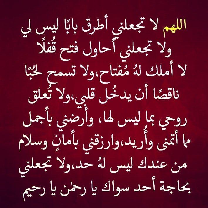 طريق الجنة Tareeqelgannah Posted On Instagram Aug 5 2020 At 5 04pm Utc Instagram