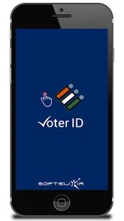 Voter ID Card- screenshot thumbnail