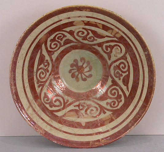 """Tell Minis"" Bowl with Vegetal Scroll 