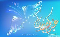 Happy Eid Mubarak Wishes,Happy Eid Mubarak Sms,Wish You Happy Eid Mubarak,Happy Eid Mubarak Wishes Sms,Eid Greetings,Happy Eid Email,Happy Eid For All