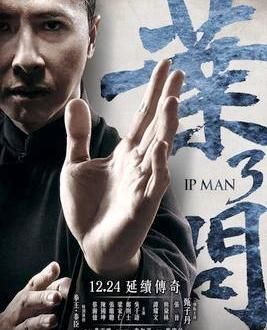 Hong Kong's biographical martial arts IP Man 3 Movie is directed by Wilson Yip, IP MAN 3 movie is produced by Raymond Wong.