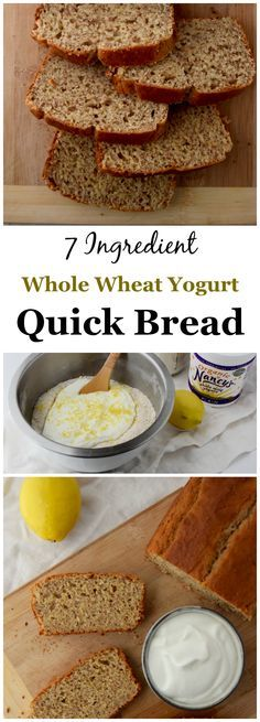 7 Ingredient Whole W  7 Ingredient Whole Wheat Yogurt Quick Bread - a one-bowl bread recipe you can throw together for the week. | uprootkitchen.com
