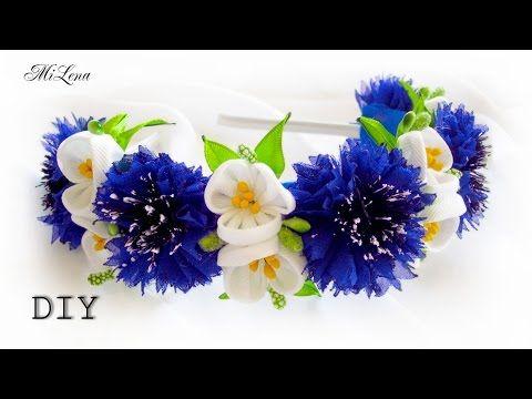 ОБОДОК С ВАСИЛЬКАМИ, МК / ВАСИЛЬКИ, МК /  DIY Cornflowers Headband - YouTube