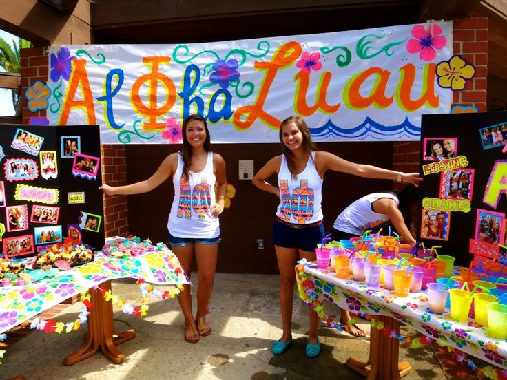 AΦ luau ~ yes please! ✿