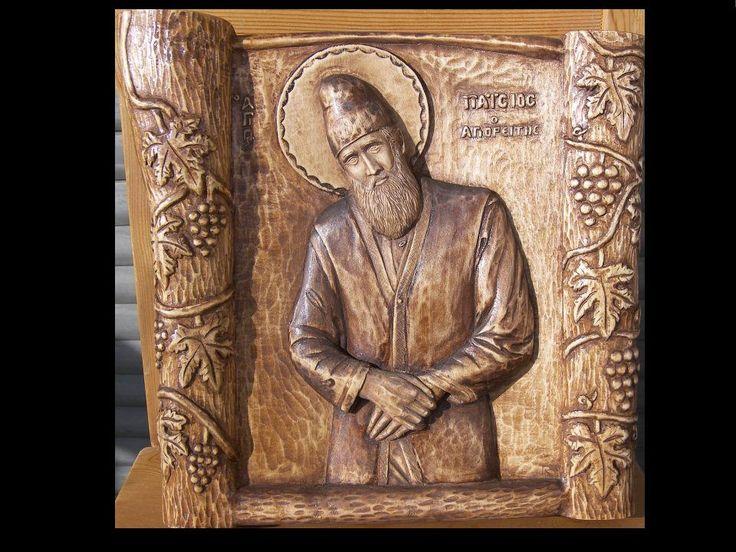 Γέροντας Πα'ι'σιος. από ξύλο Φλαμουριάς.