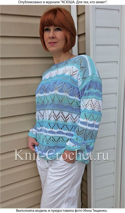 Женский пуловер «Аквамарин» размера 46-48, связанный на спицах.