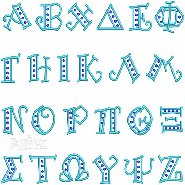 greek lettering font 75 best embroidery fonts images on 27507