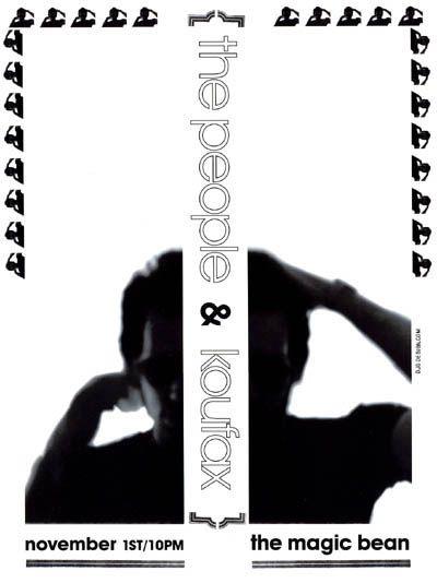 The People / Koufax