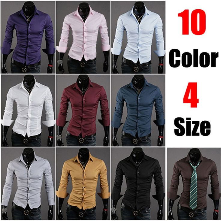 NEW Spring Mens Long Sleeve Casual Slim Fit LUXURY Formal Dress Shirts – http://www.eDealRetail.com - $18.99