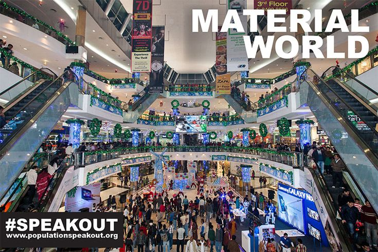 """MATIERAL WORLD: SHOPPING MALL - Consumer culture spreads to the """"developing"""" world—South City Mall, Kolkata, India."""