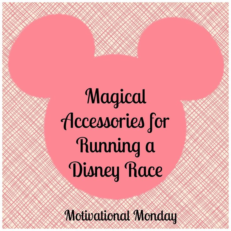Adding Some Magical Accessories to a Run Disney Race.