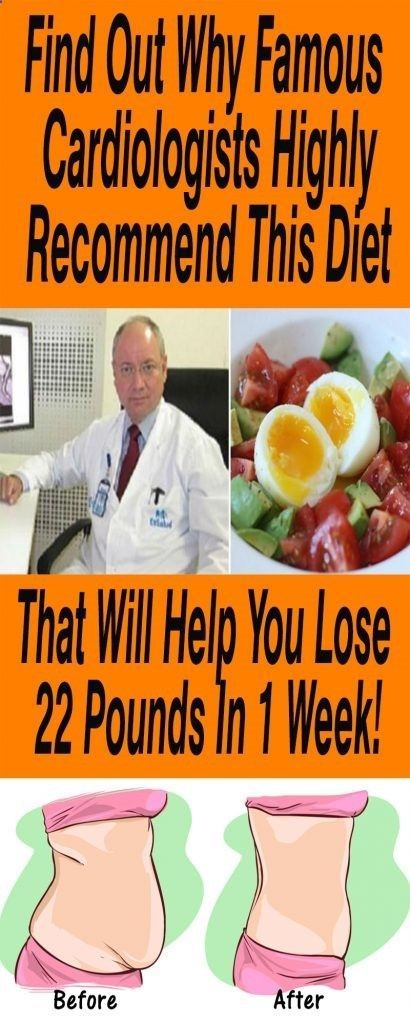FIND OUT WHY FAMOUS CARDIOLOGISTS HIGHLY RECOMMEND THIS DIET THAT WILL HELP YOU LOSE 22 POUNDS IN 1 WEEK! (IT ALSO CLEANS YOUR ARTERIES FROM THE BAD CHOLESTEROL) via Global Health