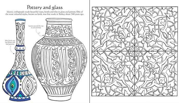 coloring pages islamic patterns images - photo#31