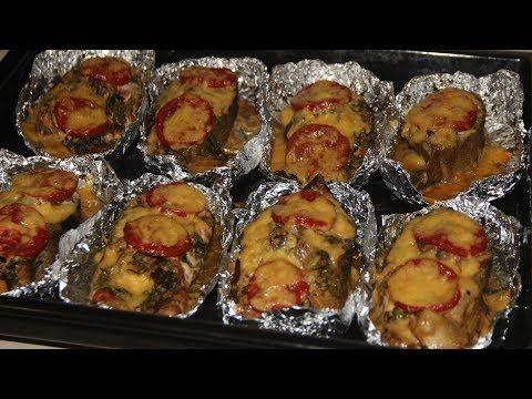 Кета, запеченная в духовке с сыром и помидорами в фольге ...