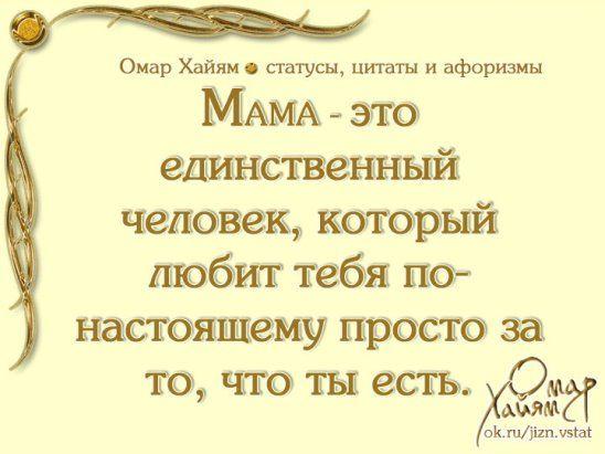 (51) Однокласники