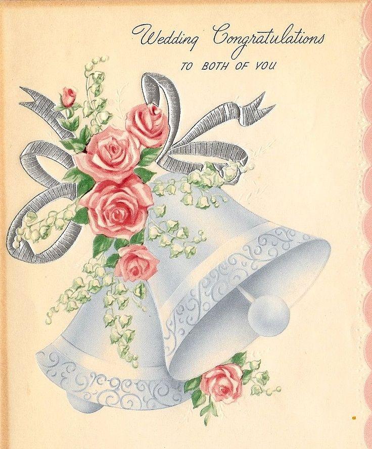 Винтажные открытки свадьба
