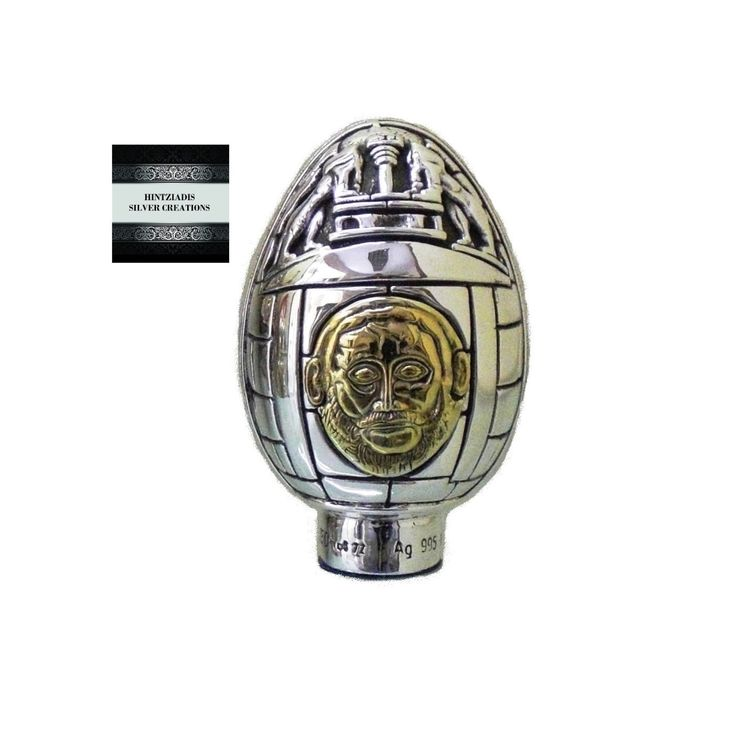 AGAMEMNON'S MASK. Silver Egg. Silver Souvenir. Handmade Art Object. Collectible Art. Ancient Greek Art. Mycaenes King. by HintziadisCreations on Etsy