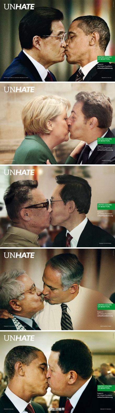 """贝纳通的广告,UNHATE""""不要憎恨"""",灰常有创意"""