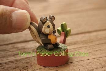 次回の講座:森のリス の画像|Toshi's Paper Quilling ♪