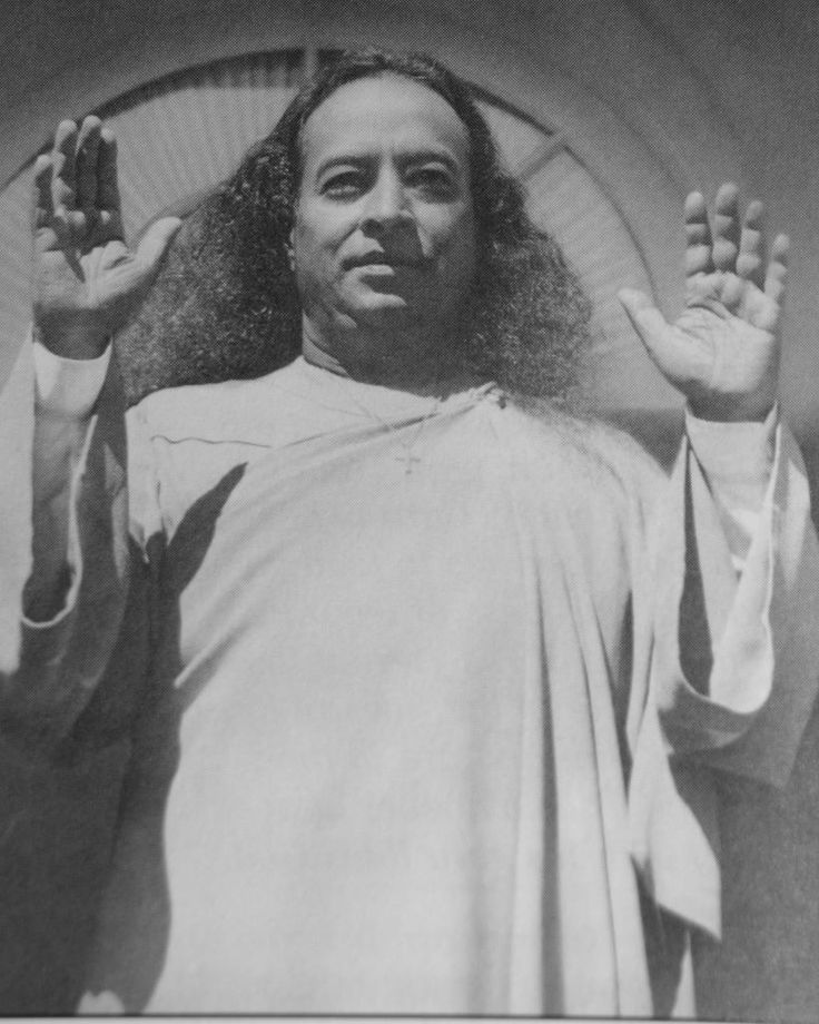 Yogananda Quotes: 17 Best Images About Paramhansa Yogananda On Pinterest