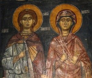 """Married Saints Timothy and Maura. Spiritual Direction for Catholics.  """"As a married woman, how can I progress to greater holiness?""""  Read more: http://rcspiritualdirection.com/blog/2013/05/06/as-a-married-woman-how-can-i-progress-to-greater-holiness#ixzz2mMAVuubl"""