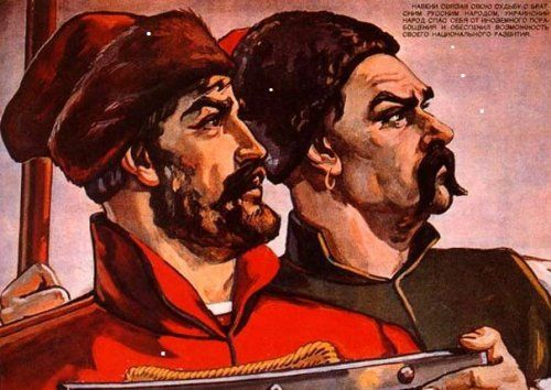 Важнейшей внешнеполитической акцией России в XVIIв. явилась борьба за воссоединение с Украиной.