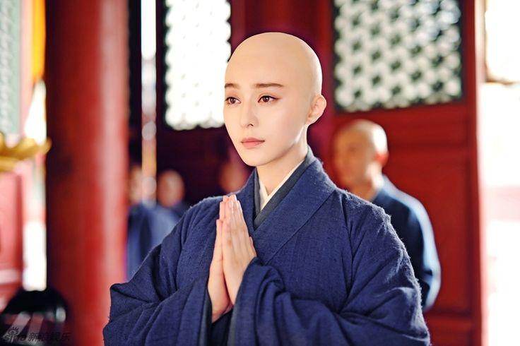 W u X i a — The Empress of China 武则天 Wu Zetian Fan Bing Bing...