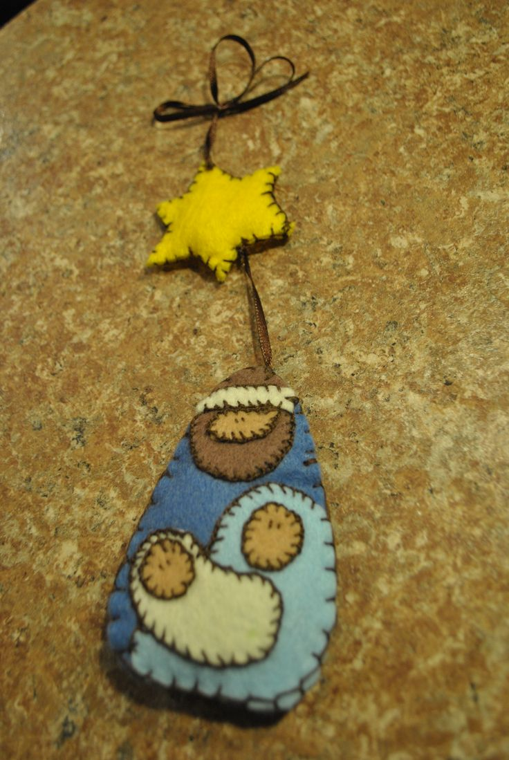 Nativity scene ornament.