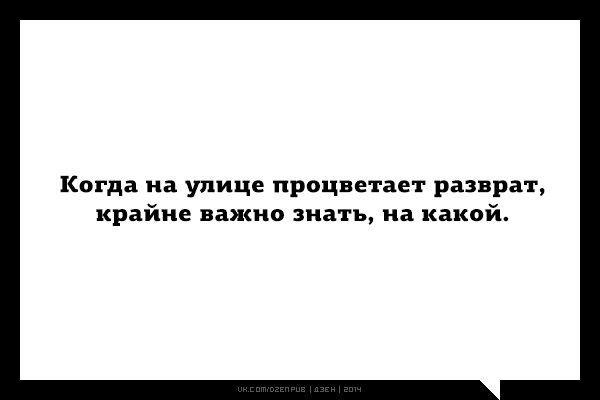 В жизни нужно быть непредсказуемым и коварным как...ОГУРЕЦ С ГОРЬКОЙ ПОПКОЙ!))))) / Болталка / Юмор