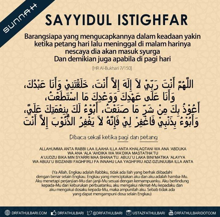 Pin Oleh Ar Store Di Islam Dengan Gambar Motivasi Kekuatan
