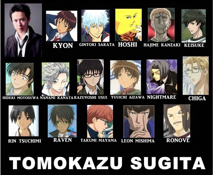 Voice Actor: Tomokazu Sugita | Voice Actors | Pinterest ...