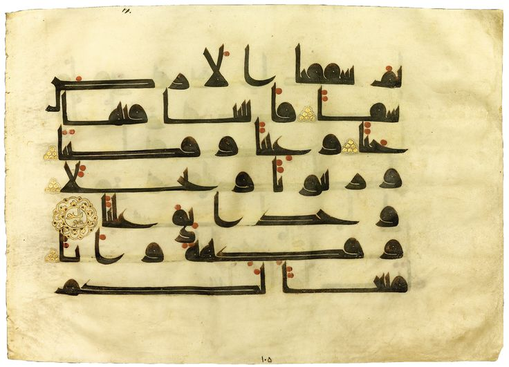 264 Best Images About Calligraphy Islamic Masajid