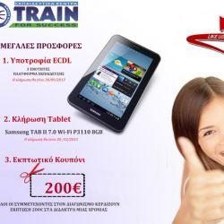ΚΛΗΡΩΣΗ train.edu.gr - tablet Samsung tab II 7.0 WiFi! | Lucky One