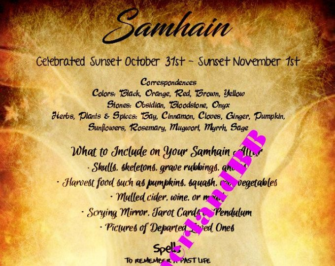 Samhain Sabbat Book of Shadows Page Digital Download BOS Pages ~ Wiccan ~ Witch ~ Spells ~ BOS ~ Instant Download ~ Book of Shadows Pages
