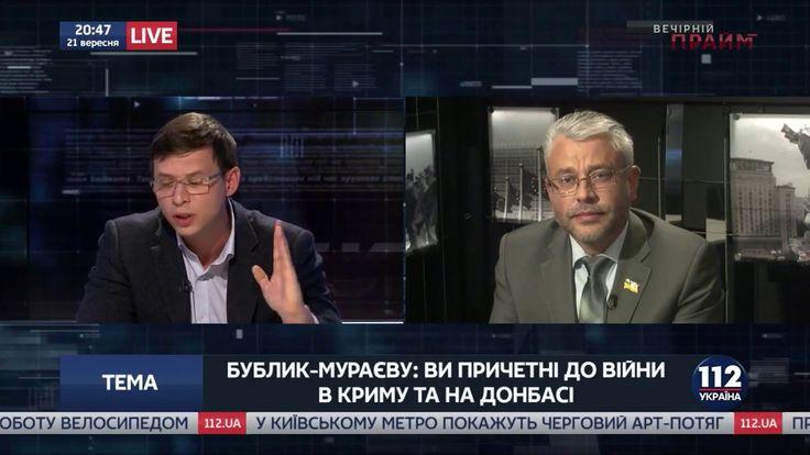 Евгений Мураев   Бублику   Вы зарабатываете на войне в Донбассе