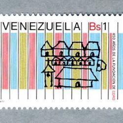 ベネズエラ 1965年子供フェスティバル - 趣味の切手専門店・マルメイト