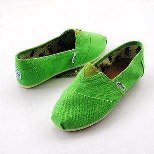 green toms!