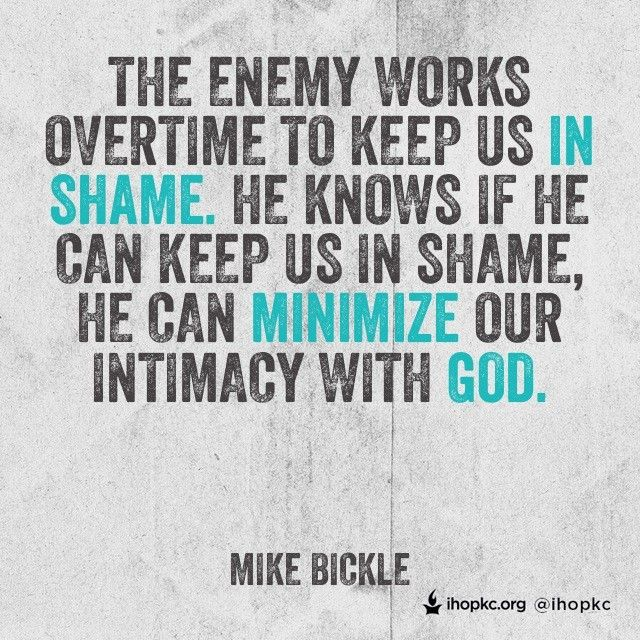 intimate relationship with god bible