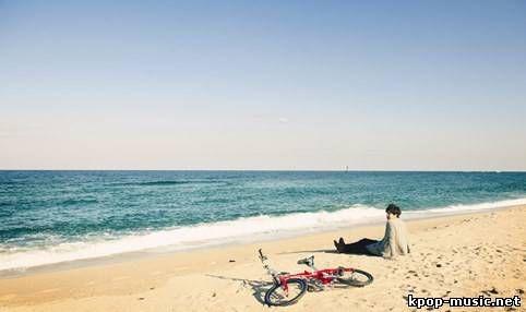 море и он