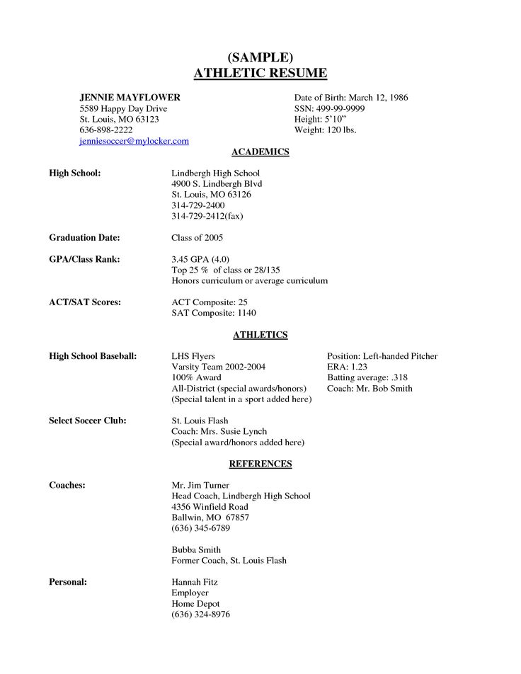 high school senior resume sample