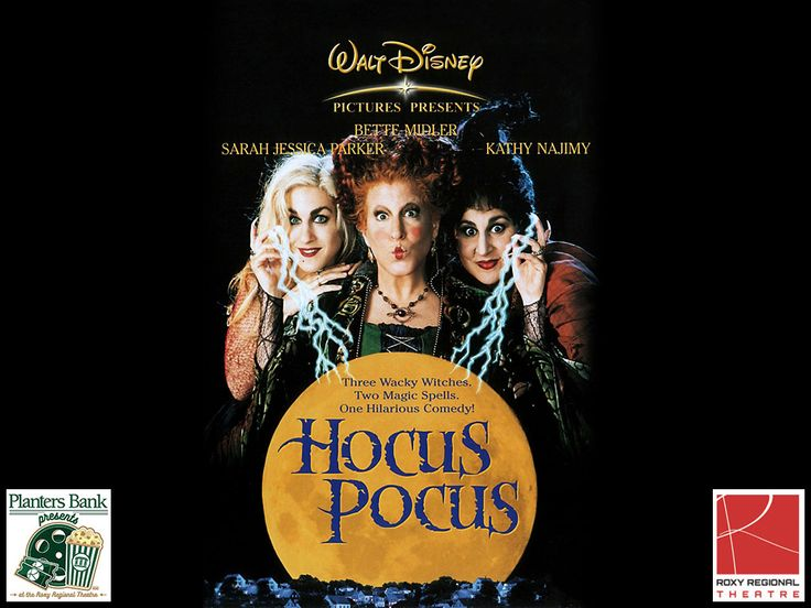 Planters Bank Presents Film Series Begins This Sunday At Roxy Regional Theatre With Images Hocus Pocus Movie Best Halloween Movies Halloween Movies