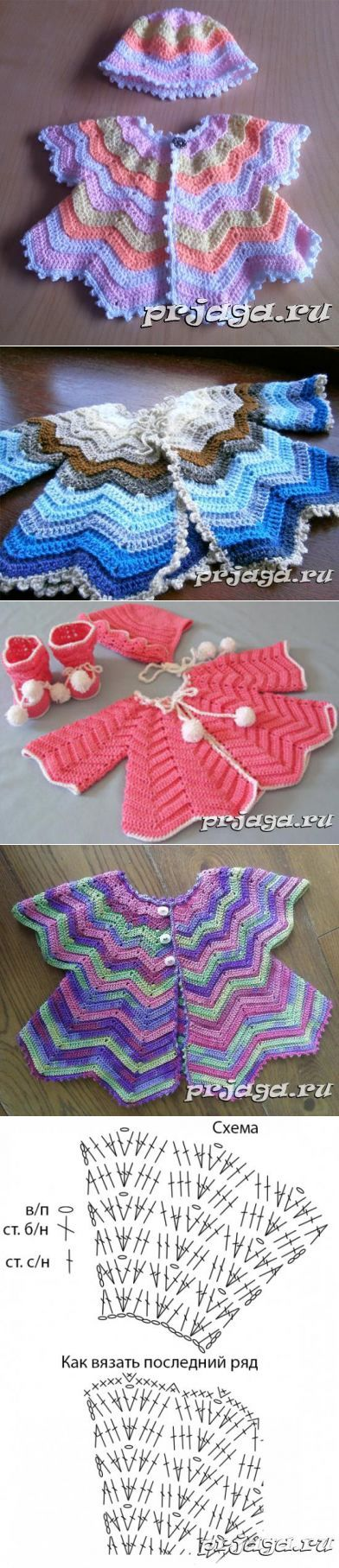 Жакет крючком для малютки | Вязание для детей | Постила
