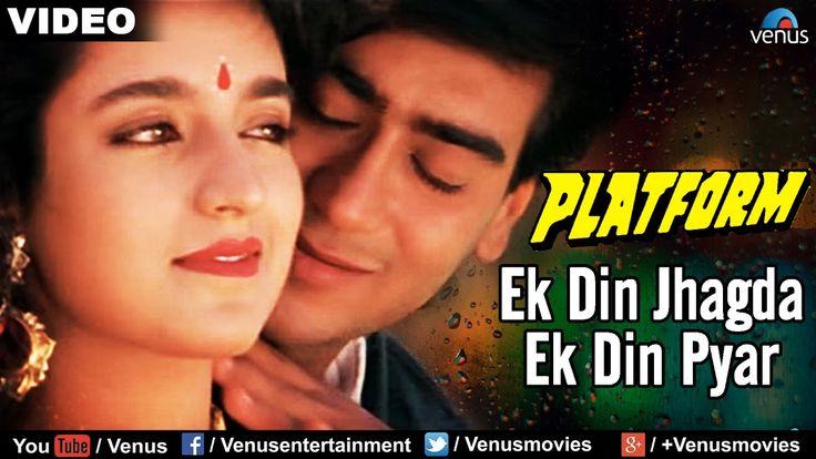 Ek Din Jhagda Ek Din Pyar Video Song | Platform | Ajay Devgan & Tisca Chopra | Kumar Sanu & Sadhna - YouTube