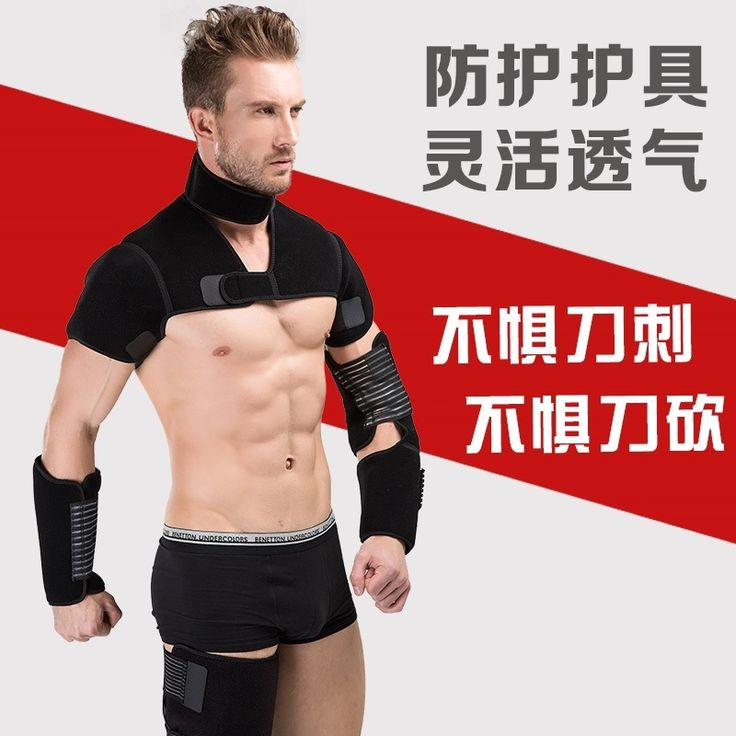 29.80$  Watch now - http://ai3oh.worlditems.win/all/product.php?id=32711557410 - Anti-knife Shoulders elbow pads shin guard neck brace  Price is a single price, such as the need one pair please shoot two