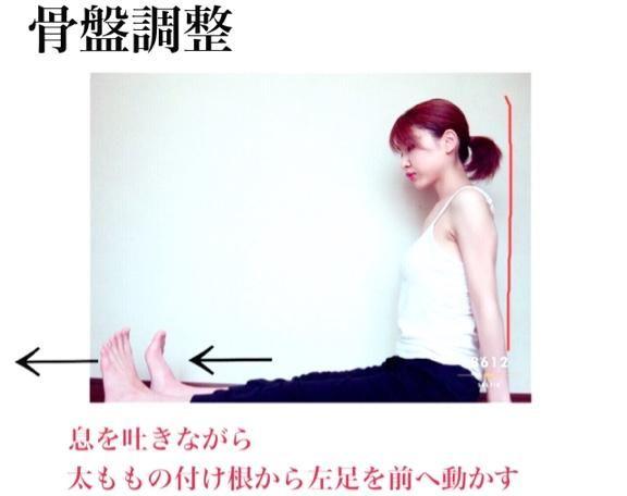 こないだ紹介した座りポーズの骨盤調整。↓↓↓↓↓http://signof.me/ch/anna_shimada/entry/331388今回は足の長さを均等に整えながら骨盤調整をするトレーニングを紹...