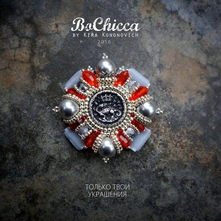 BoChicca : : Авторские броши