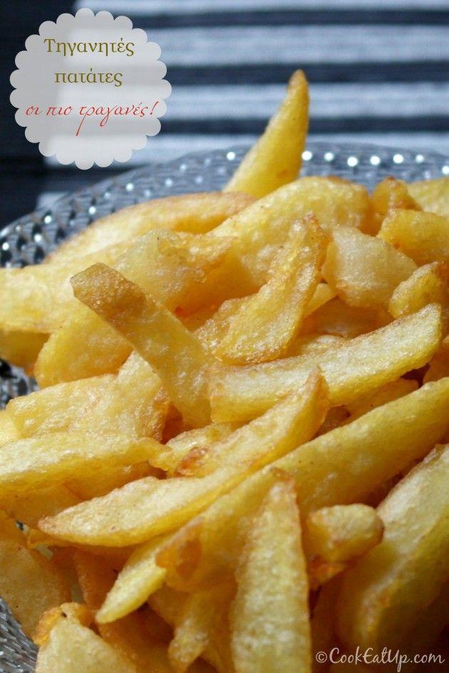 Πώς να κάνετε τις πιο τραγανές πατάτες