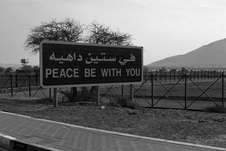 Let's say, the Arabic text isn't an accurate translation!