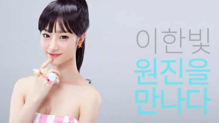 [WONJIN ULZZANG] Lee Han Bit - BTS Photosoot of Wonjin Plastic Surgery Korea
