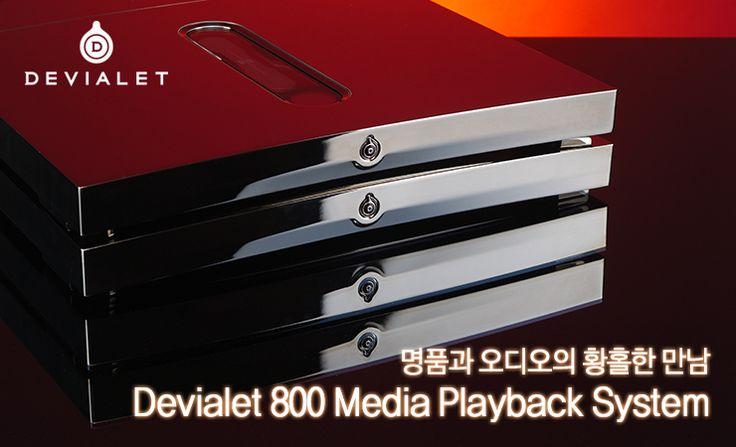 Devialet 800 Media Playback System